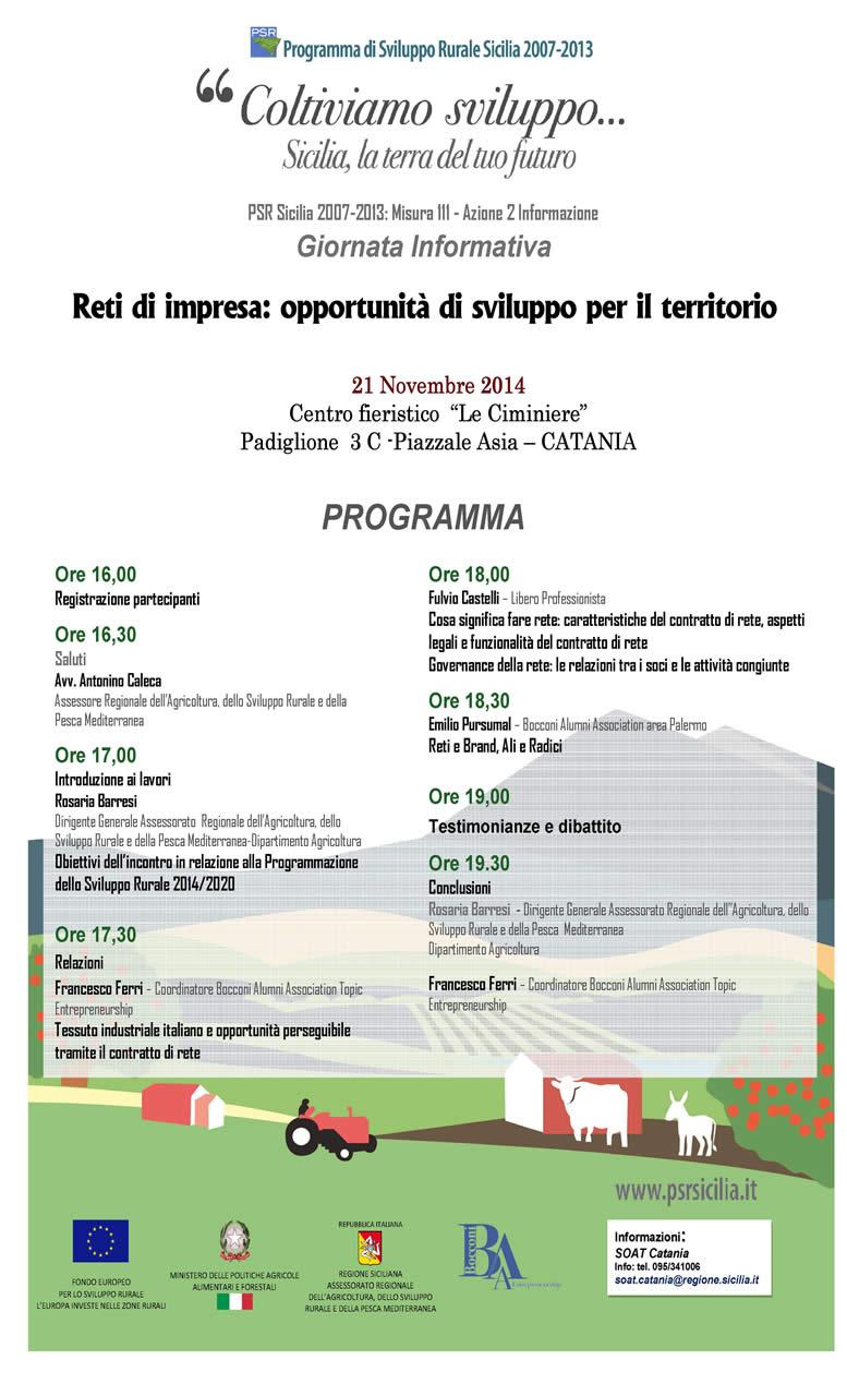 Finale-Locandina Catania 21 novembre